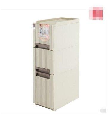 『格倫雅』夾縫收納架可移動窄冰箱間隙縫隙收納整理架廚房浴室置物架子(三層款)^21512