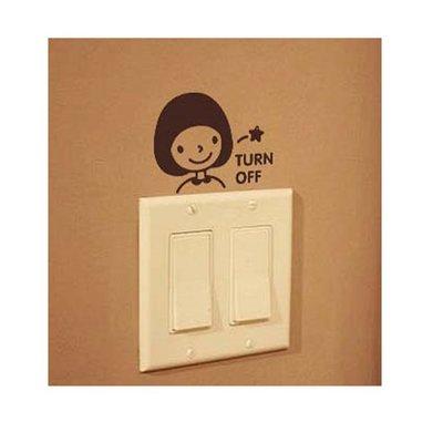 壁貼工場-可超取 小號壁貼 牆貼 貼紙 開關貼- 組合貼 HK382關燈女孩