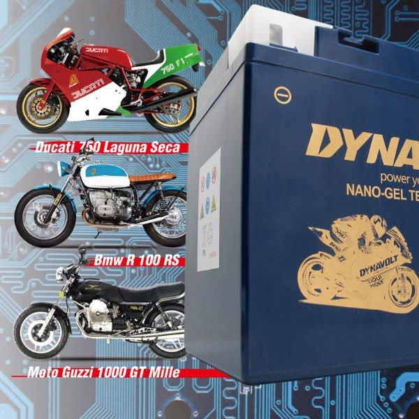 (鋐瑞電池) 藍騎士電池 MG53030 等同 YUASA湯 淺 53030 重機 機車電池 專用 膠體機車電池