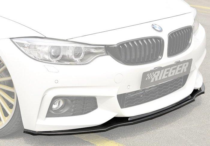 【樂駒】RIEGER BMW F32 F33 F36 M-Technic 前下擾流 前下巴 front splitter