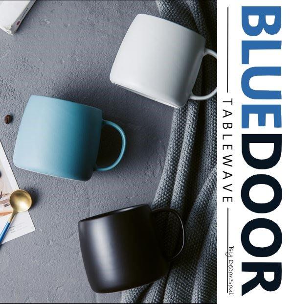 BlueD_ 450ML 平光 馬克杯 茶杯 水杯 咖啡杯 牛奶杯 杯具 北歐風 創意設計裝潢 新居入遷 網美風 IG款