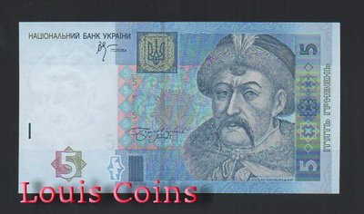 【Louis Coins】B513-UKRAINE--2005烏克蘭紙幣Value 5 Hriven