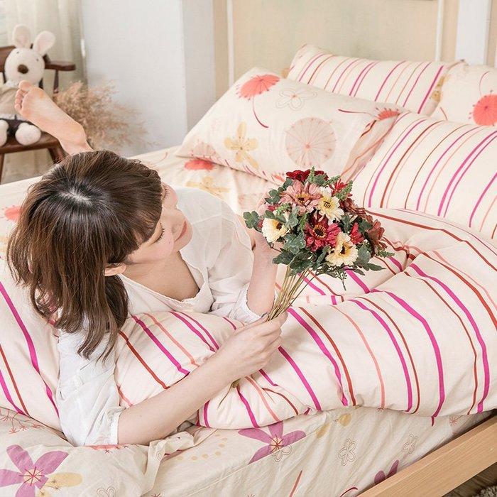 床包 / 雙人加大【輕盈粉】含兩件枕套 100%純棉 戀家小舖台灣製AAC301