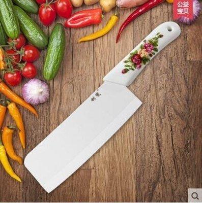 【優上】利瓷陶瓷刀 6.5吋陶瓷菜刀陶瓷刀切菜刀切片刀瓜果刀鋒利不生鏽「紅牡丹」