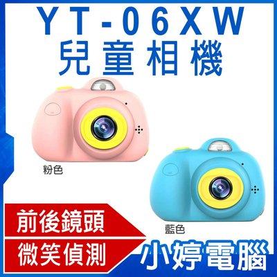 【小婷電腦*拍照】全新 YT-06XW FHD1080P兒童相機 800萬像素 微笑拍照 可愛相框 補光燈