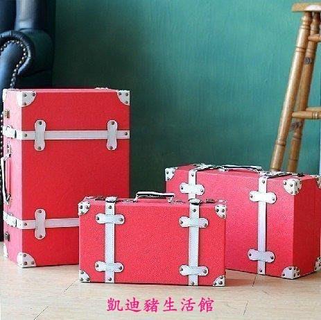 【凱迪豬生活館】人氣熱銷 歐式復古皮箱 手提箱櫥窗陳列道具擺件 服裝店裝飾品KTZ-200955