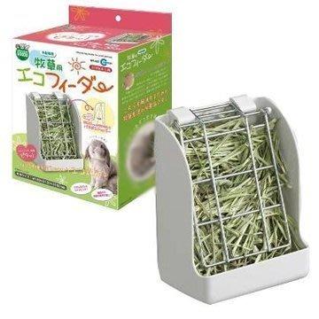*DC*日本Marukan新式兔用牧草放置欄MR-625斜坡牧草架/餵食盒.前檔門設計