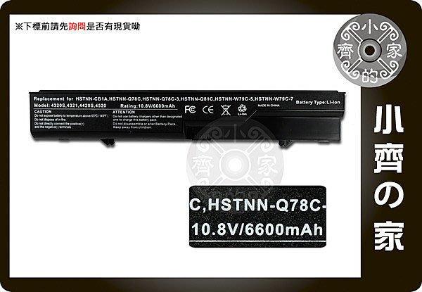 HP 320 321 421 620 621 系列 PH09 HSTNN-CB1A 4321-H電池 小齊的家