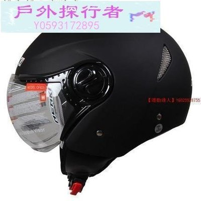 NENKI摩托車頭盔男電動車頭盔女復古頭盔夏季四季安全帽