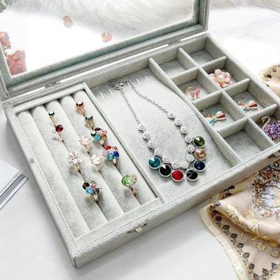 首飾盒 絨布首飾收納盒大容量戒指手鐲耳釘耳環展示盒項鏈飾品珠寶箱   全館免運
