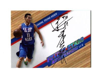 2015中華男籃年度球員卡-張宗憲未來之星簽名卡02/50