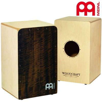 【小叮噹的店】全新 德國 MEINL WCAJ300NT-QE  Woodcraft 木箱鼓  附發票