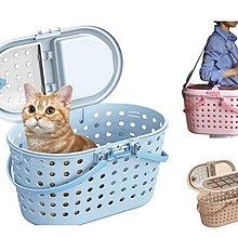 【Mr.多多】< 日本 Marukan 新多功能提籠 > MK-CT-326 粉/藍/茶,3種顏色可選 犬貓提籠