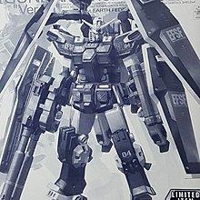全新 MG 1/100 FULL ARMOR GUNDAM [THUNDERBOLTS] [HALF MECHANICAL CLEAR VERSION]彩透四盾