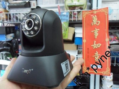 讚評1155 免郵費 100%新 EasyN IPCAM ip cam Wi-Fi 手機夜视监控 電51141215