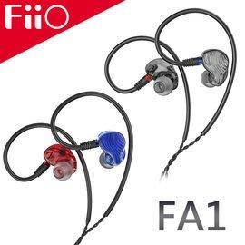 【風雅小舖】【FiiO FA1 高解析Hi-Fi樓氏單動鐵MMCX可換線耳機—三音均衡分頻/樓氏純動鐵/無氧銅鍍銀線