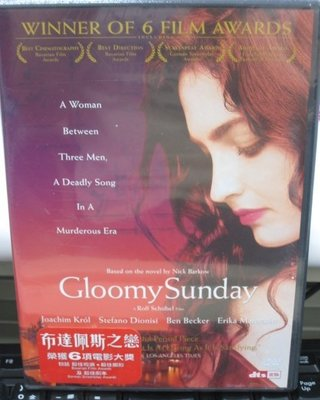 正版全新DVD~狂琴難了(港譯:布達佩斯之戀)Gloomy Sunday