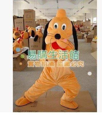 嘿嘿狗卡通人偶服裝行走宣傳玩偶公仔卡通服裝道具表演服布魯托狗