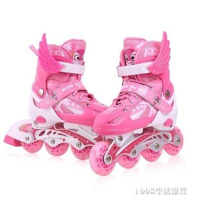 哆啦本鋪 溜冰鞋 溜冰鞋兒童全套裝3456810歲旱冰鞋滑冰鞋大人輪滑鞋男女 D655