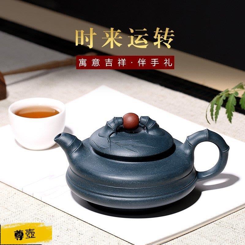 【尊壺】宜興紫砂茶具原礦綠泥時來運轉紫泥全手工茶壺新品 F2881