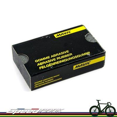 速度公園 MAVIC Abrasive Rubber 清潔石 定期清潔煞車邊 能讓輪組維持最高效能