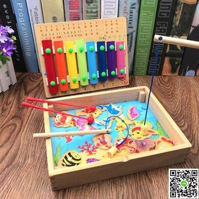 釣魚玩具磁性套裝嬰兒童1-2-3周歲男孩寶寶幼兒敲琴益智女孩子