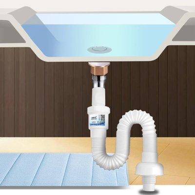 水槽配件洗臉盆面盆下水器洗手盆池下水管...