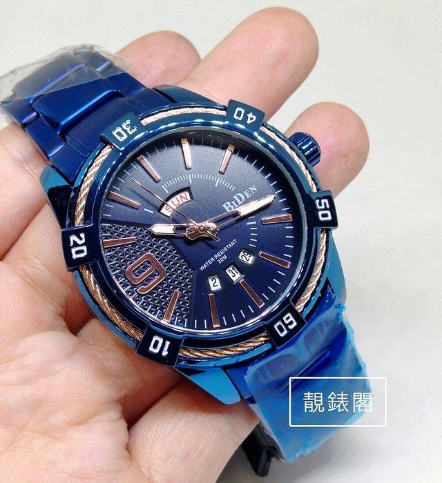[靚錶閣]休閒運動風-藍鋼殼+帶+鋼絲框日期/星期腕錶(藍鋼帶)