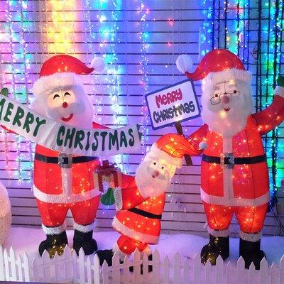 新款鐵藝聖誕老人擺件帶燈商場酒店豪華迎賓場景布置裝扮裝飾用品