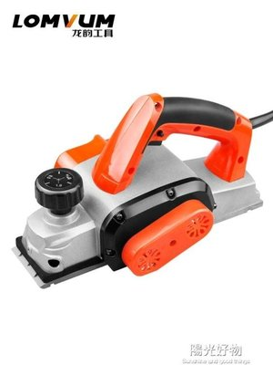 龍韻電刨木工刨電刨子多功能小型家用手提木工電刨壓刨機電動刨子 220V NMS