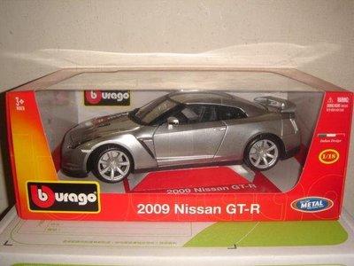1風火輪1/ 18多美bburago合金車1:18東瀛戰神2009 Nissan GT-R R35日產跑車一千兩佰一元起標 新北市
