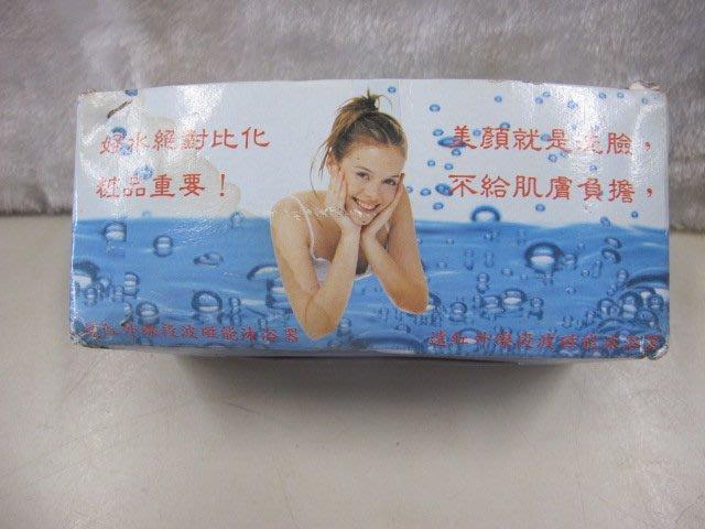 二手舖 NO.4415 慈井 遠紅外線段波磁能沐浴器 蓮蓬頭 衛浴用品 全新