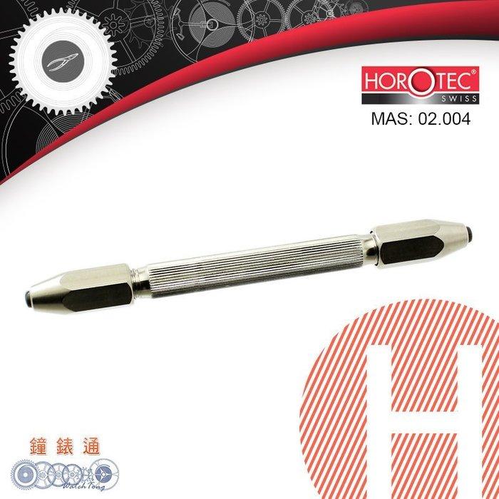 【鐘錶通】H02.004《瑞士HOROTEC》四割 / 龍芯鉗 / 龍頭鉗├手錶機芯組裝工具/DIY鐘錶維修工具┤