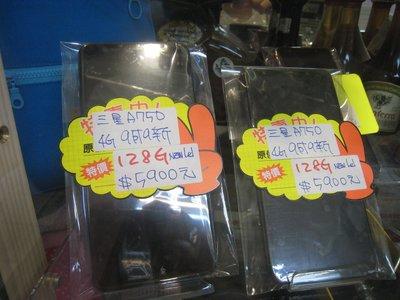 <旦通中古機部門>三星 A7 A750 4G/128G  藍色 粉紅色 黑色色 外觀 9成9新的 二手機/自取$4900