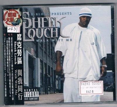 [鑫隆音樂]嘻哈CD-席克勞區 Sheek Louch :與我同行[602498606827] 全新/免競標