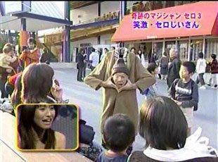 【意凡魔術小舖】街頭魔術 Cyril表演過的高品質掉頭幻術 舞台道具
