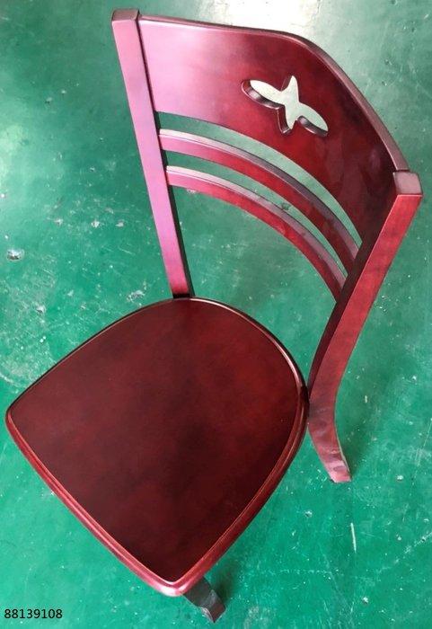 【弘旺二手家具生活館】零碼/庫存 實木餐椅 工業風餐椅 黑色皮餐椅 灰色布餐椅 戶外椅-各式新舊/二手家具 生活家電買賣