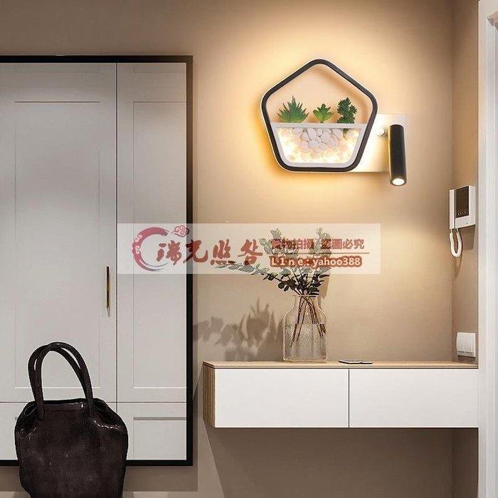 【美燈設】壁燈臥室床頭燈簡約現代綠植現代簡約北歐陽臺過道客廳燈飾