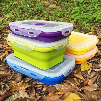 (中號450ML)戶外旅遊硅膠折疊伸縮飯盒密封野餐具便攜碗盆學生收納保鮮盒帶蓋便當盒