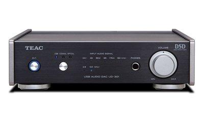 光華.瘋代購 [空運] TEAC UD-301-SP B 黑色 保固一年 DAC 耳機擴大機