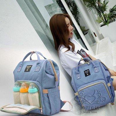 (1件免運)多功能媽咪袋時尚媽媽包後背外出背包 大容量母嬰包