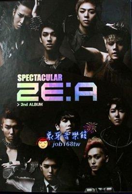 【象牙音樂】韓國人氣團體-- ZE:A Vol. 2 - Spectacular (Normal Edition)
