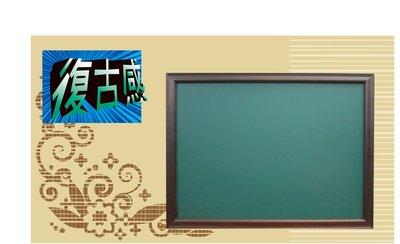 ~廣告舖~  復古感^木框黑板(板面綠)(90 x 60cm)