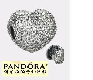 2015新款{{潘朵拉的奇幻旅程}} PANDORA - Heart Pave Clip 心鑽固定扣 791427CZ