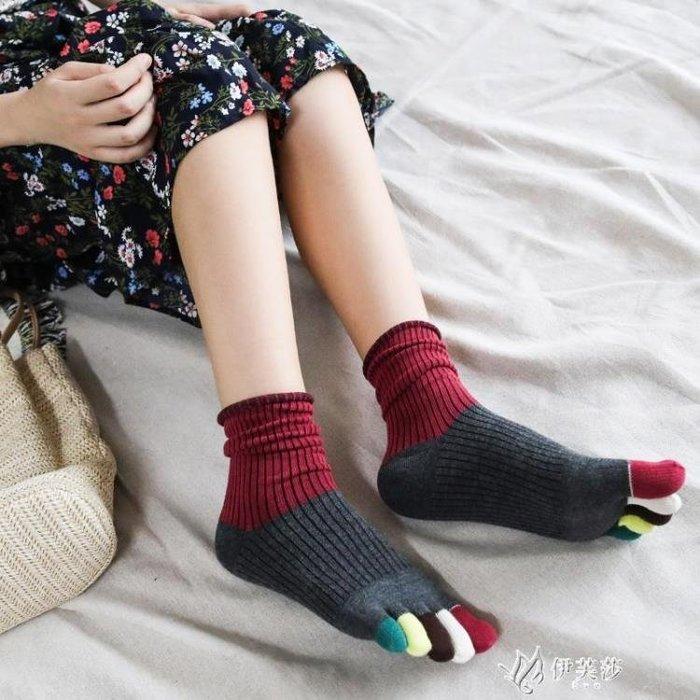 五子襪秋冬高幫堆堆五指襪子厚中長筒純棉鬆口潮襪彩色分腳趾 5雙裝