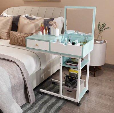 (訂貨價:$460)有轆化妝鏡+電腦枱 懶人床邊化妝枱 電腦桌 餐邊台 可移動床邊枱 Mirror Bedside Table