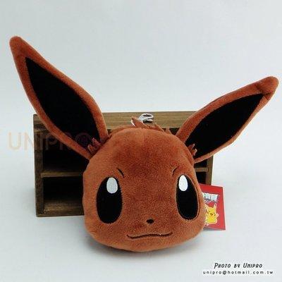 【UNIPRO】神奇寶貝 XY 伊布 Eevee 絨毛 拉扣 伸縮 票卡套 零錢包 萬用包 正版授權 寶可夢 Pokem