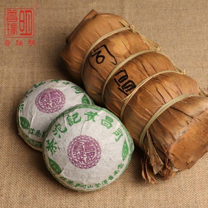 普洱茶生茶 [明海園] 2006年老料  老字號 同昌黄記蘑菇生沱 200g