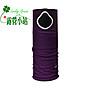 露營小站~【HA440-0644】德國HAD Smog Protection 防塵口罩-紫-國旅卡