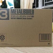 全新 魂限直角未開封Bandai METAL BUILD Destiny Gundam 命運高達(Heine Custom)海涅機